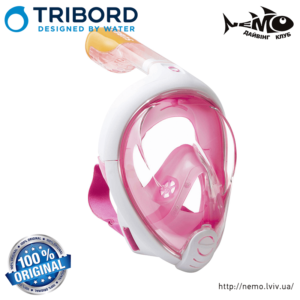 tribord easybrease pink