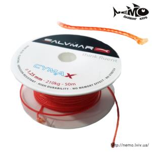 salvimar cymax 1.25